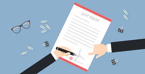 договор на предрейсовые медицинские осмотры