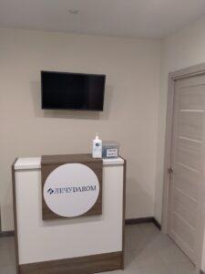 регистратура клинико-дагностического центра