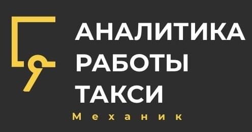 """иконка техника в КИС """"АРТ"""""""